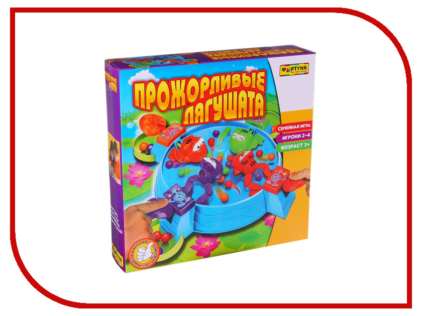 Настольная игра Фортуна Прожорливые лягушата Ф51237 фортуна фортуна настольная игра веселая закусочная