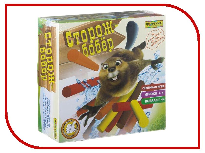 Настольная игра Фортуна Сторож Бобер Ф79791 настольная игра фортуна закон джунглей ф72417