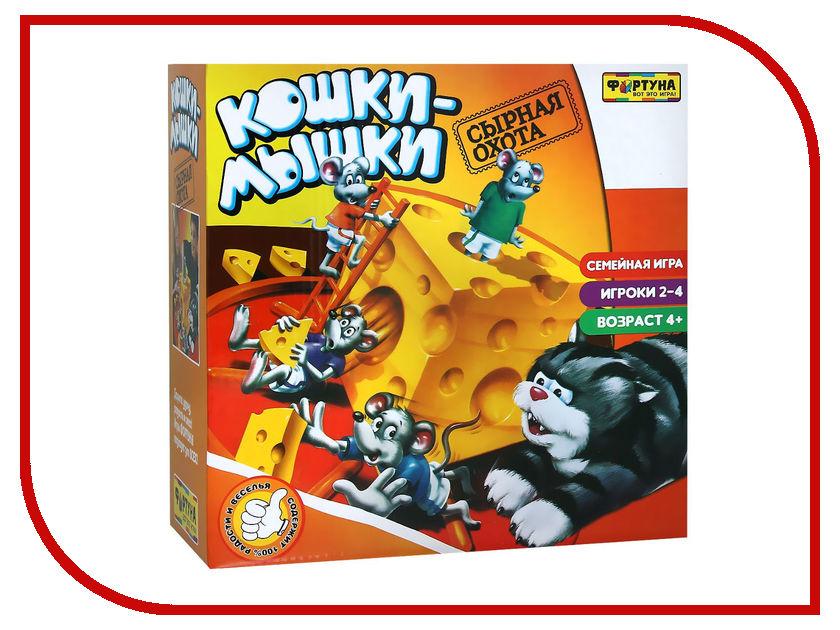 Настольная игра Фортуна Кошки-мышки Сырная погоня Ф51238 airis press настольная игра волшебный театр три поросенка кошки мышки