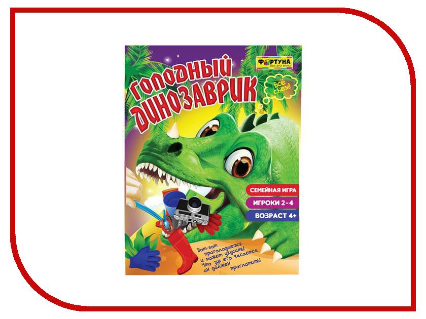 Настольная игра Фортуна Голодный динозаврик Ф72943 настольная игра фортуна закон джунглей ф72417