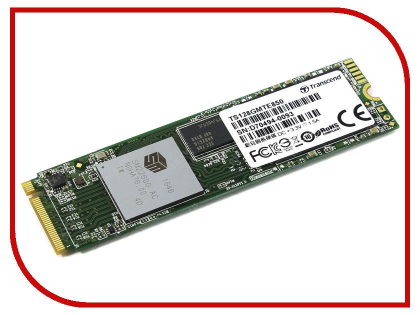 Жесткий диск 128Gb - Transcend MTE850 TS128GMTE850