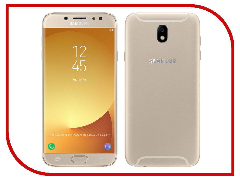 Сотовый телефон Samsung SM-J730FM/DS Galaxy J7 (2017) Gold сотовый телефон samsung sm j320f ds galaxy j3 2016 black