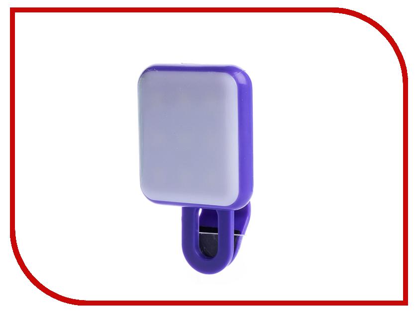 Гаджет Вспышка Activ RK-10 Purple 69453