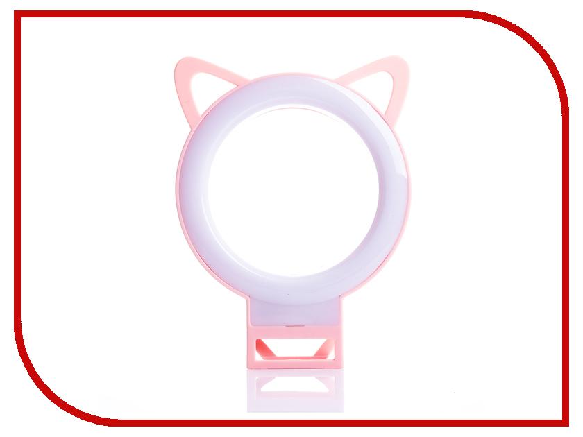 Гаджет Вспышка Activ RK-13 Pink 69464