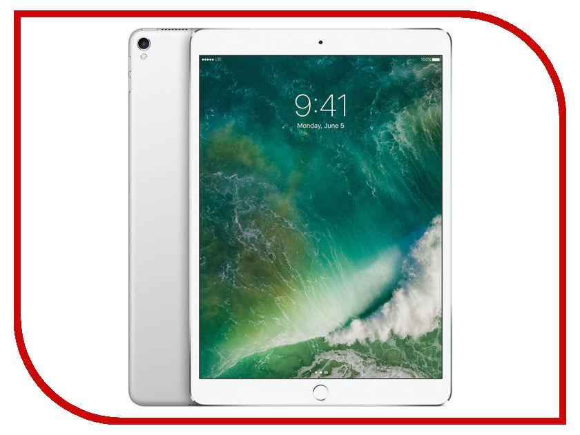 Планшет APPLE iPad Pro 2017 10.5 256Gb Wi-Fi + Cellular Silver MPHH2RU/A планшет apple ipad pro 2017 12 9 256gb wi fi cellular silver mpa52ru a