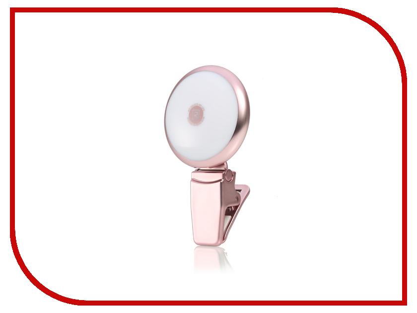 Гаджет Вспышка Remax Selfie spot light Rose Gold 68887