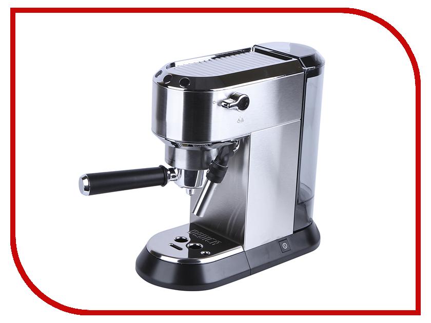 Кофеварка DeLonghi Dedica EC 685 Metallic delonghi en 126 nespresso pixie clips кофеварка