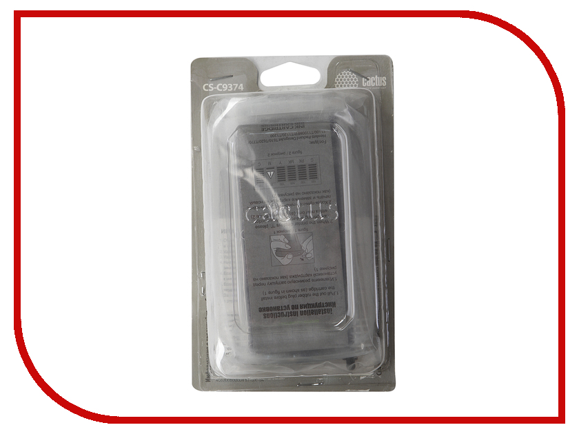 Картридж Cactus Grey для DJ T610/T620/T770/T1100/T1100/T1120/T1200 130ml CS-C9374 use permanently free shipping for hp t610 t770 t790 t1300 t2300 t1120 t1200 t1100 cartridge chip decoder