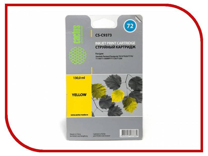 Картридж Cactus Yellow для DJ T610/T620/T770/T1100/T1100/T1120/T1200 130ml CS-C9373 single sheet sensor for hp t610 t1100 t770 t790 t1200 t2300 z2100 z3100 z3200 t1120 z5400 t1300 t790ps ch538 67033