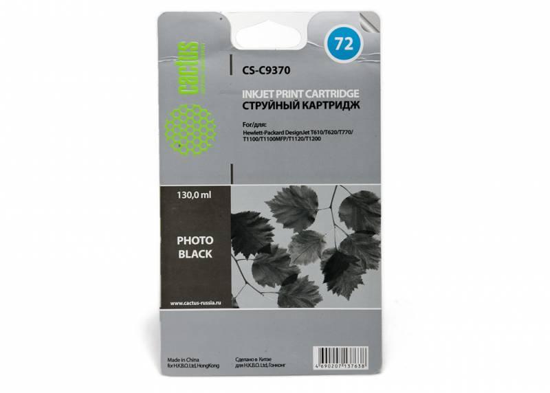 цена на Картридж Cactus CS-C9370 Black для HP DJ T610/T620/T770/T1100/T1100/T1120/T1200 130ml