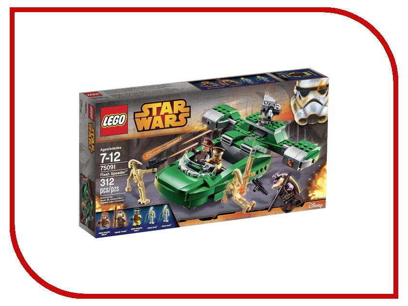 Конструктор Lego Star Wars Световой спидер 75091