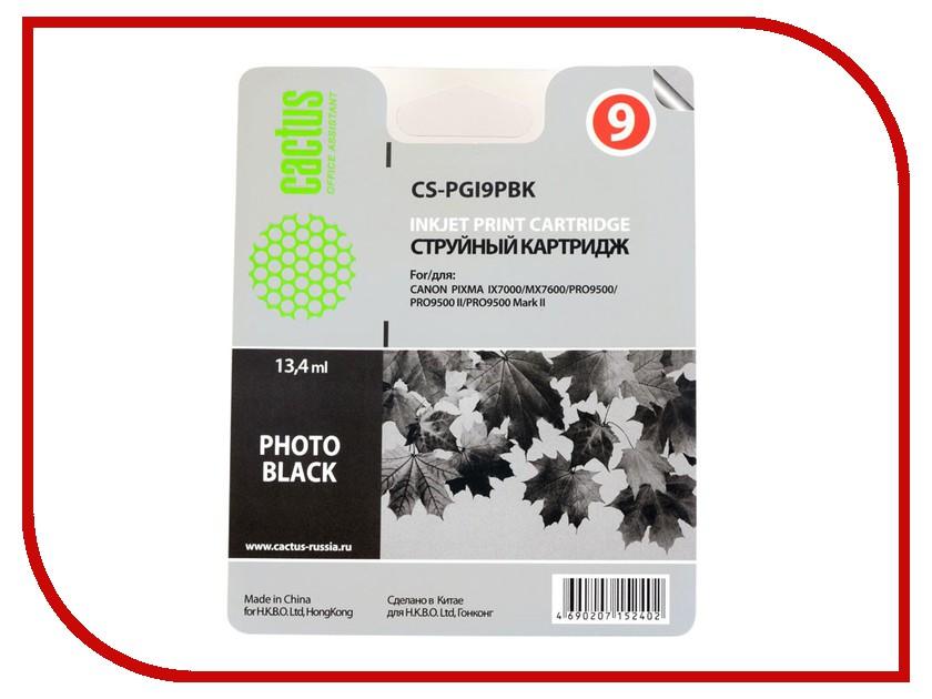 Картридж Cactus Black для Pixma PRO9000 MarkII/PRO9500 13.4ml CS-PGI9PBK картриджи для принтеров cactus картридж струйный cactus cs pgi9pbk фото черный для canon pixma pro9000 markii pro9500 13 4мл