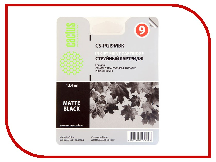 Картридж Cactus Black Matte для Pixma PRO9000 MarkII/PRO9500 13.4ml CS-PGI9MBK чернильный картридж canon pgi 9mbk
