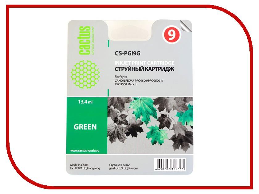 Картридж Cactus Green для Pixma PRO9000 MarkII/PRO9500 13.4ml CS-PGI9G чернильный картридж canon pgi 9g