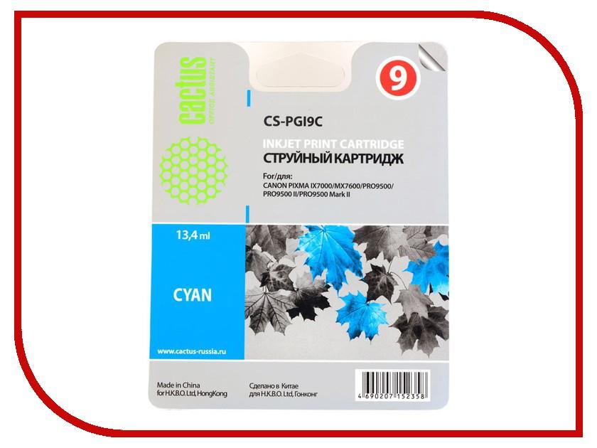 Картридж Cactus Cyan для Pixma PRO9000 MarkII / PRO9500 / PRO9500 13.4ml