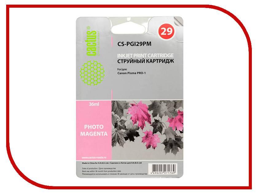 Картридж Cactus Magenta для Pixma Pro-1 36ml CS-PGI29PM посуда для микроволновой печи ruges кастрюля для микроволновки лок