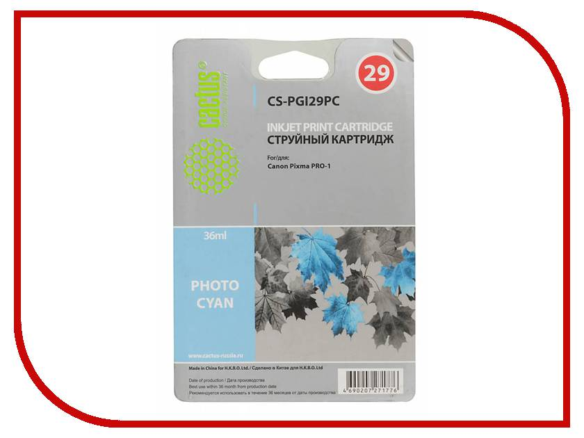 Картридж Cactus Cyan для Pixma Pro-1 36ml CS-PGI29PC картридж cactus cs pgi29y для canon pixma pro 1 желтый