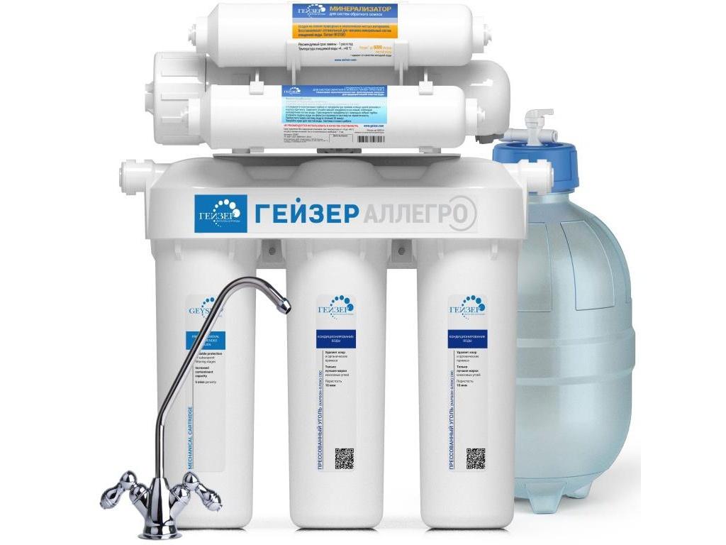 Фильтр для воды Гейзер Аллегро с прозрачным баком цена и фото
