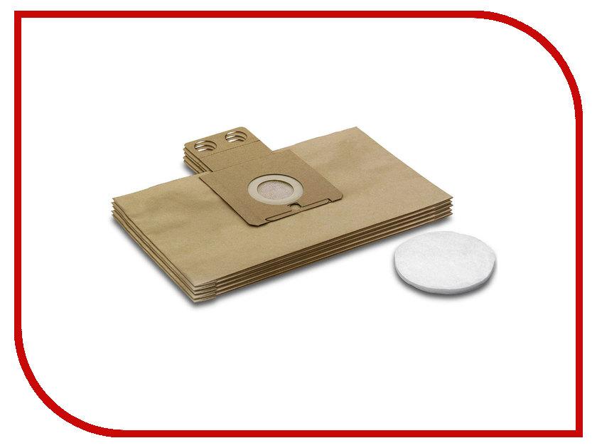 Аксессуар Karcher 6.904-257 - пылесборник