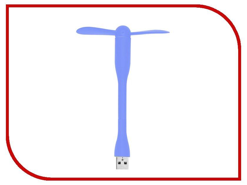 Вентилятор от USB Activ 63887 Blue