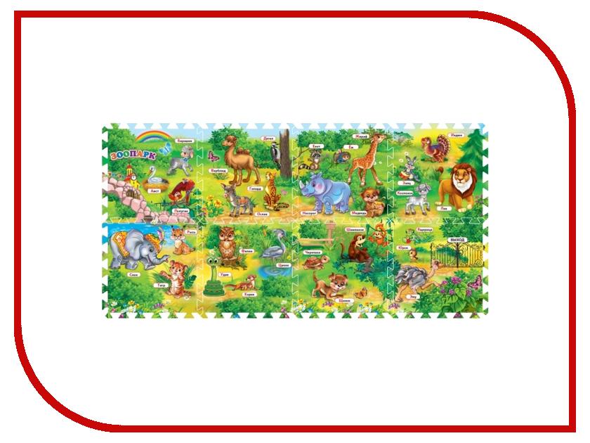 Развивающий коврик Играем вместе Зоопарк с азбукой FS-ABC-ZOO