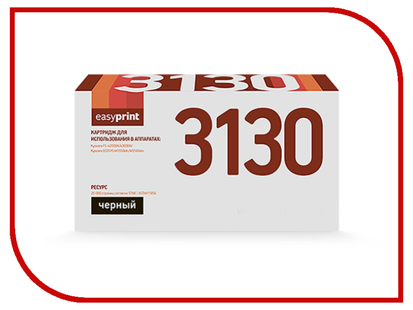 Картридж EasyPrint для FS-4200DN/4300DN/ECOSYS M3550idn/M3560idn 25000к LK-3130 kyocera tk 3130 для fs 4200dn fs 4300dn черный 25000 страниц 1t02lz0nl0