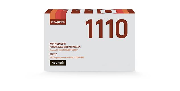 Картридж EasyPrint LK-1110 для Kyocera FS-1040/1020MFP/1120MFP 2500к