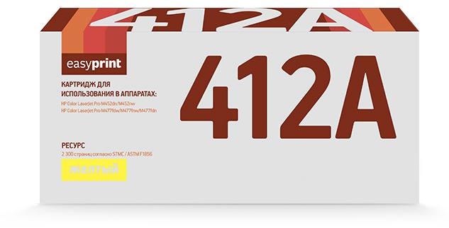 Картридж EasyPrint (схожий с HP CF412A) Yellow для Color LaserJet Pro M377dw/M452dn/M452nw/M477fdw/M477fnw/M477fdn 2300к LH-CF412A