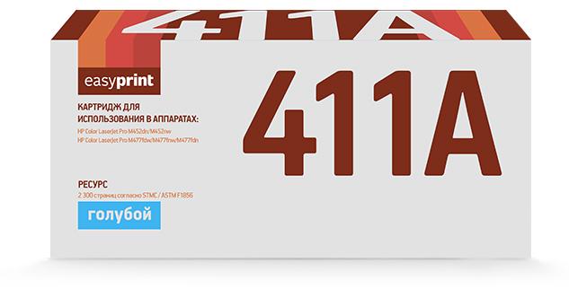 Картридж EasyPrint (схожий с HP CF411A) Cyan для Color LaserJet Pro M377dw/M452dn/M452nw/M477fdw/M477fnw/M477fdn 2300к LH-CF411A