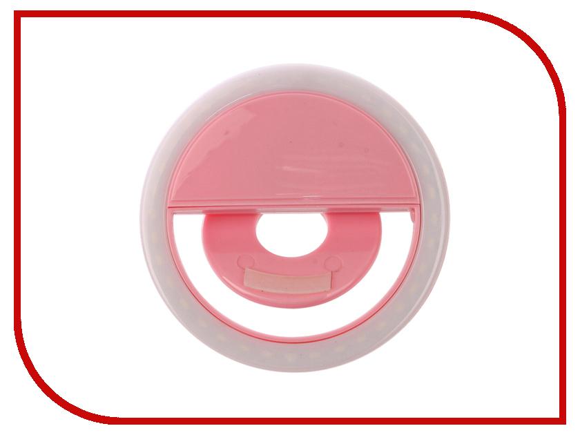 Фонарь-кольцо для селфи Krutoff Pink 22045
