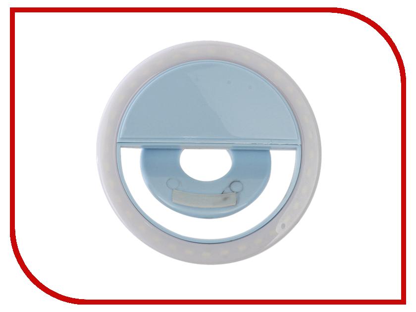 Фонарь-кольцо для селфи Krutoff Blue 22046 кольцо для селфи selfie ring light на батарейке белое