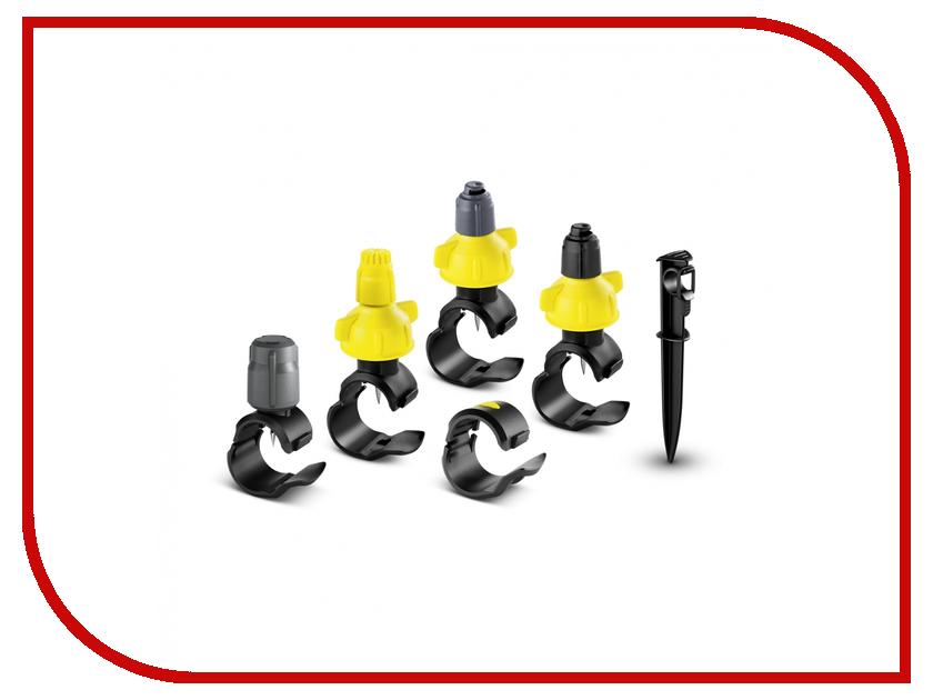 Комплект для полива Karcher 2.645-239.0 комплект для полива karcher bp 1 barrel set