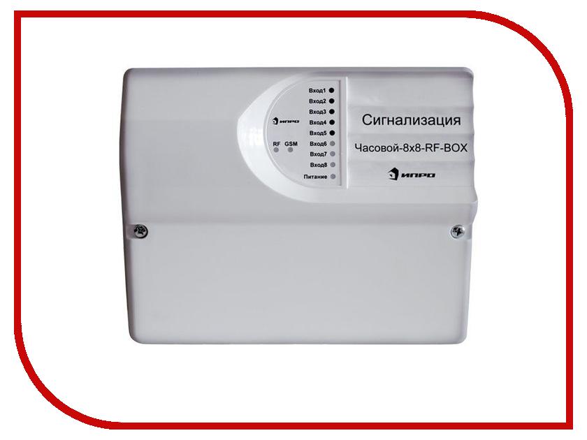 Сигнализация ИПРО Умный часовой 8x8-RF BOX GSM радиоканальный для дома Мини 2067