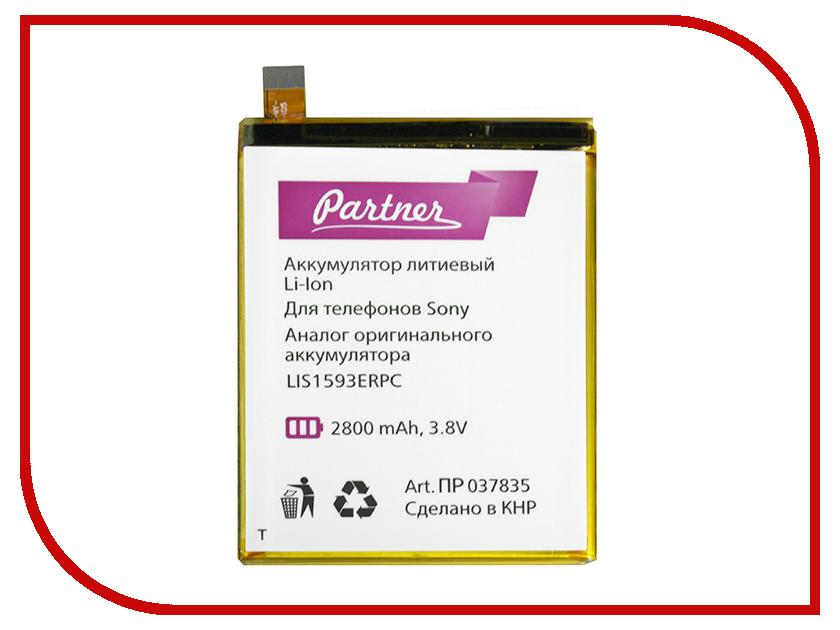 Аккумулятор Sony Z5 LIS1593ERPC Partner 2800mAh ПР037835 rekam partner 300