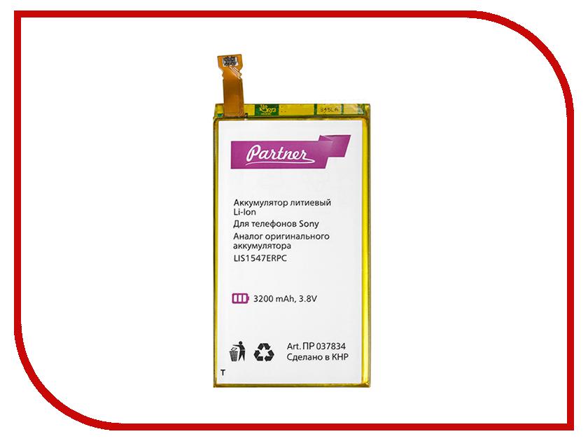 Аккумулятор Partner для Sony Z2a 3200mAh LIS1547ERPC ПР037834