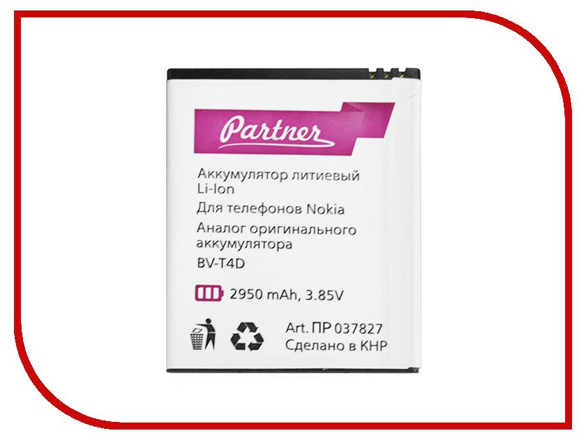 Аксессуар Аккумулятор Nokia Lumia 950 XL BV-T4D Partner 2950mAh ПР037827 купить люмия 950 xl в рассрочку