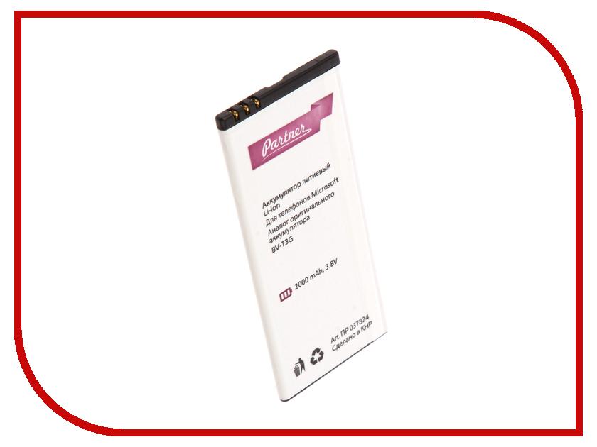 Аккумулятор Microsoft Lumia 650 BV-T3G Partner 2000mAh ПР037824