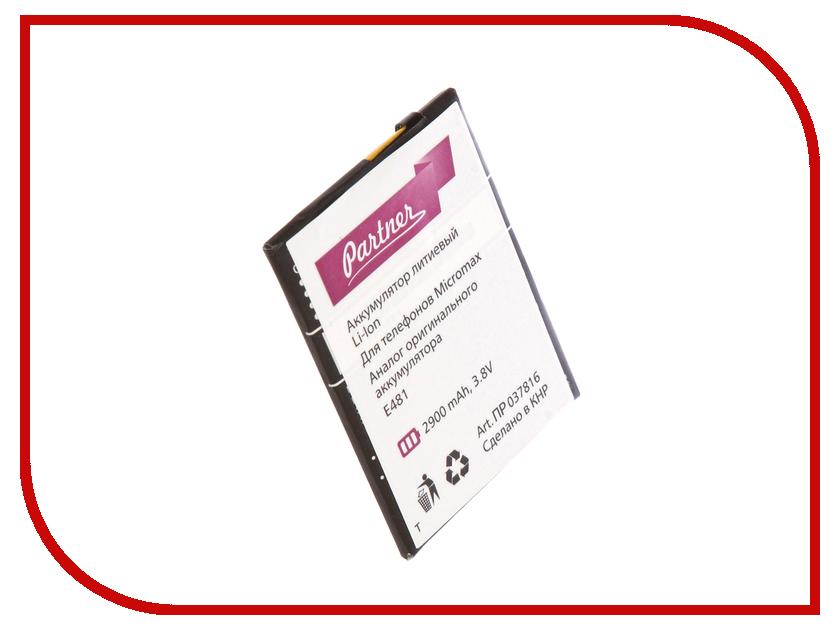 Аккумулятор Micromax E481 Canvas 5 Partner 2900mAh ПР037816