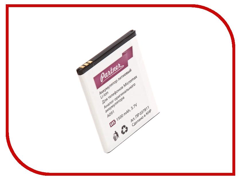 Аксессуар Аккумулятор Micromax A91 Canvas Engage Partner 1500mAh ПР037811 аккумулятор lg lgip 400n partner 1500mah пр036434