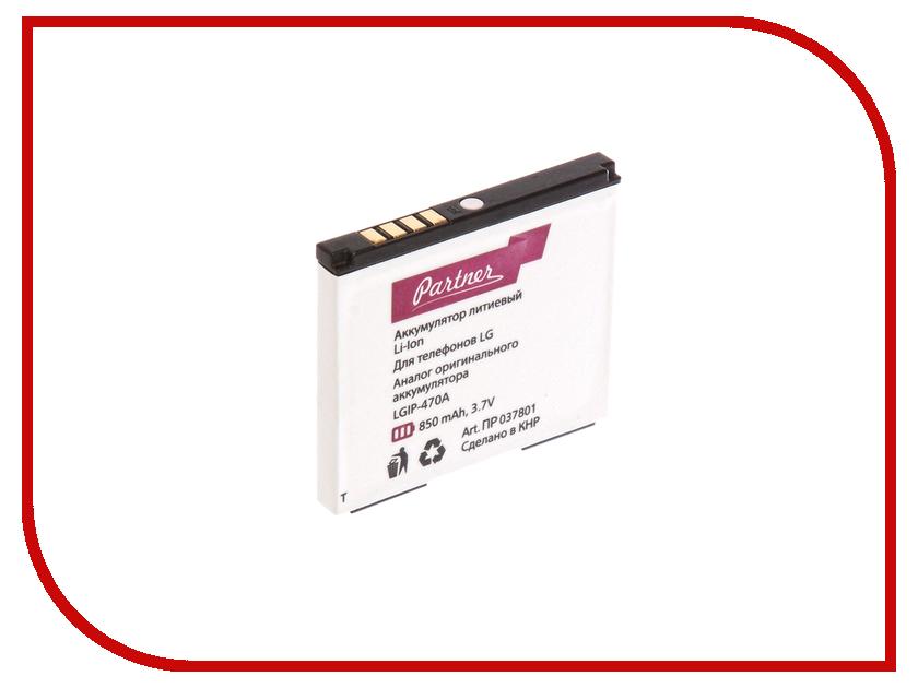 Аксессуар Аккумулятор LG GD330 LGIP-470A Partner 850mAh ПР037801 lgip 340n