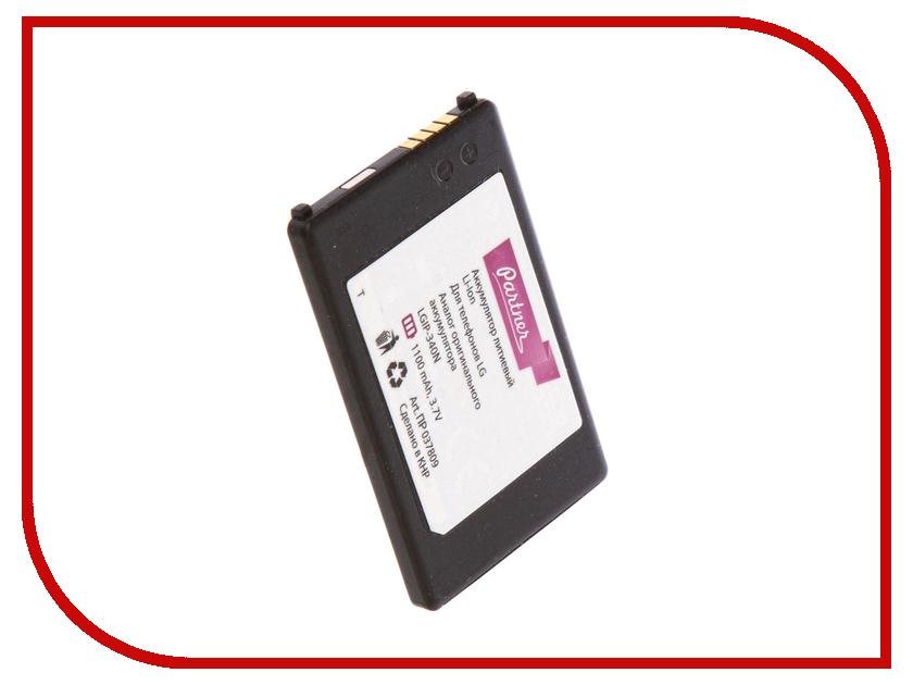 Аксессуар Аккумулятор LG KF900 LGIP-340N Partner 1100mAh ПР037809 аккумулятор lg lgip 400n partner 1500mah пр036434