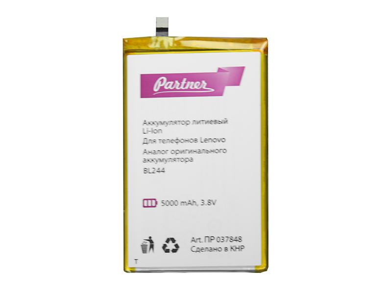 Аккумулятор Partner для Lenovo Vibe P1 BL244 5000mAh ПР037848