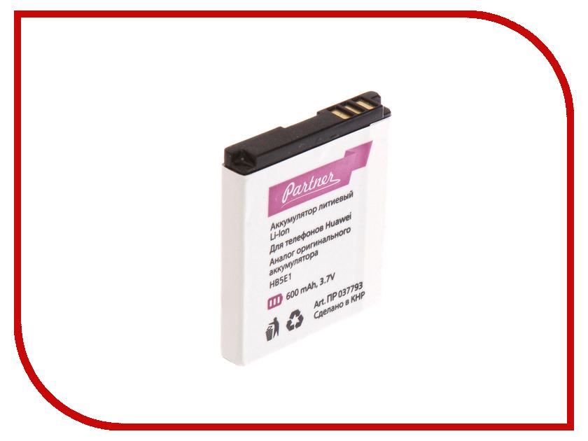 Аккумулятор Huawei C3100 HB5E1 Partner 600mAh ПР037793 Мегафон G2100/ МТС Start / Beeline G2100