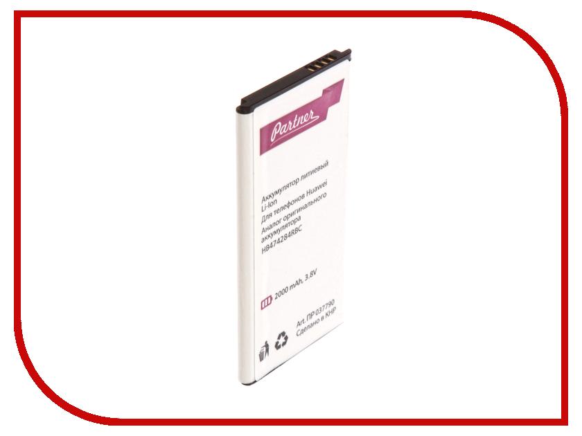 Аккумулятор Partner для Huawei Ascend G620 2000mAh HB474284RBC ПР037790