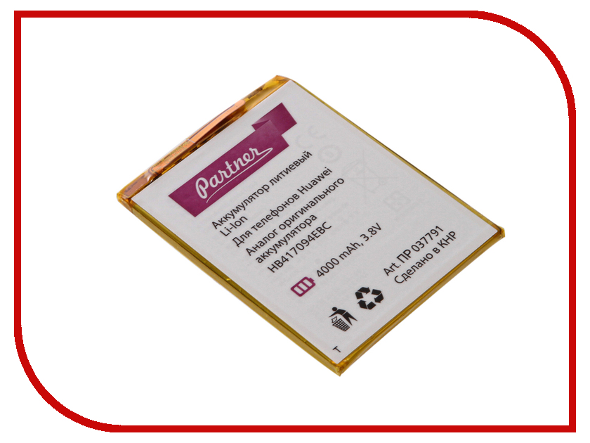 Аккумулятор Huawei Mate 7 HB417094EBC Partner 4000mAh ПР037791 rekam partner 300