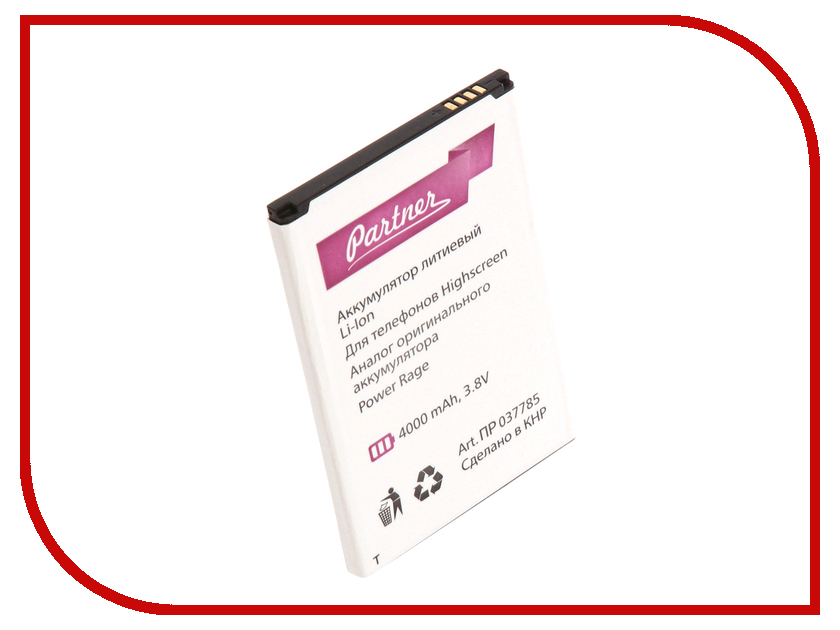 Аккумулятор Partner для Highscreen Power Rage 4000mAh ПР037785