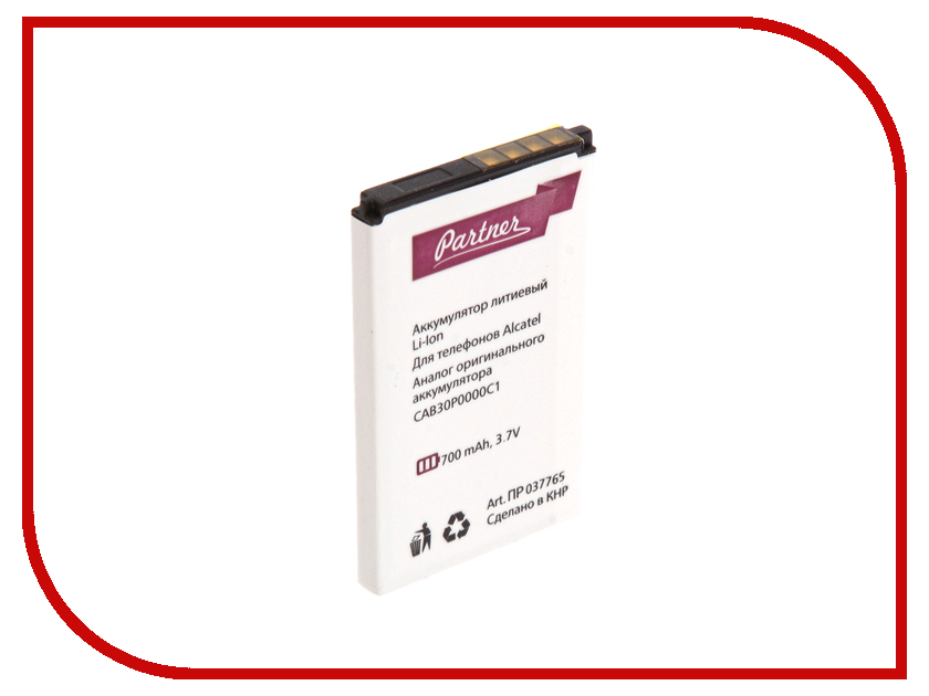 Аксессуар Аккумулятор Alcatel OneTouch 800 CAB30P0000C1 Partner 700mAh ПР037765