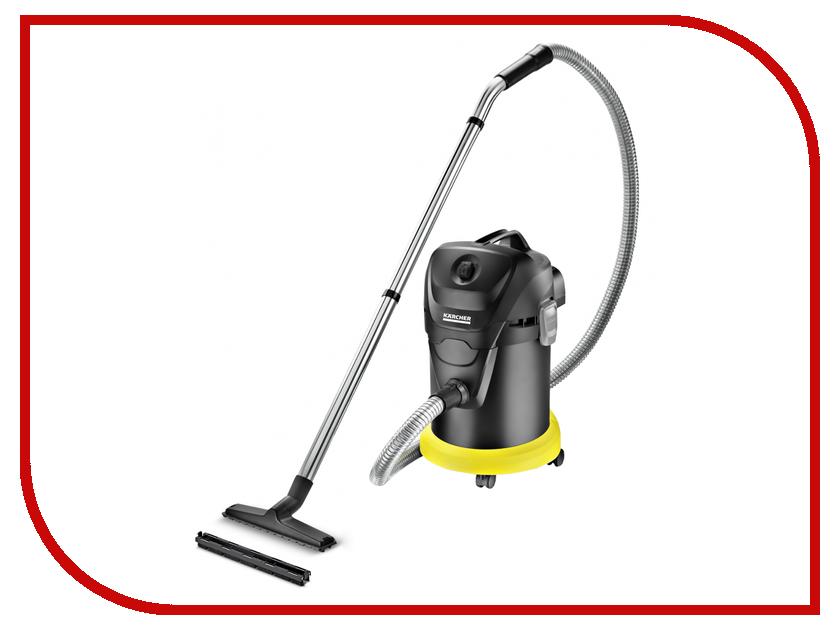 Пылесос Karcher AD 3 Premium 3.200 1.629-662.0