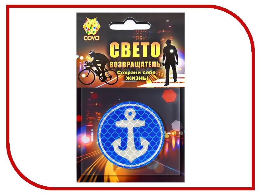 Светоотражатель Cova Значок Якорь Blue 50mm 333-290 cova подвеска паровозик cova