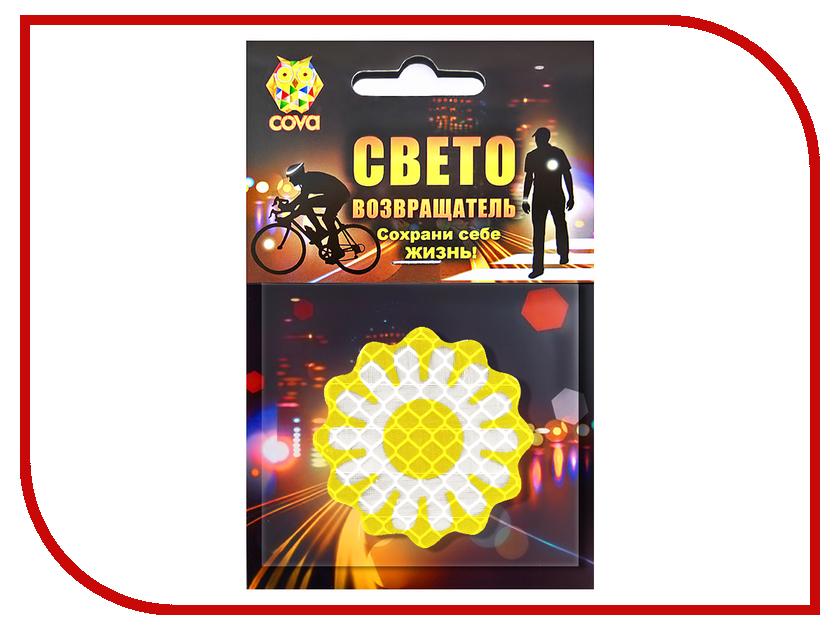 Светоотражатель Cova Значок Солнышко 50mm 333-283